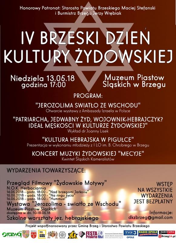IV Brzeski Dzień Kultury Żydowskiej
