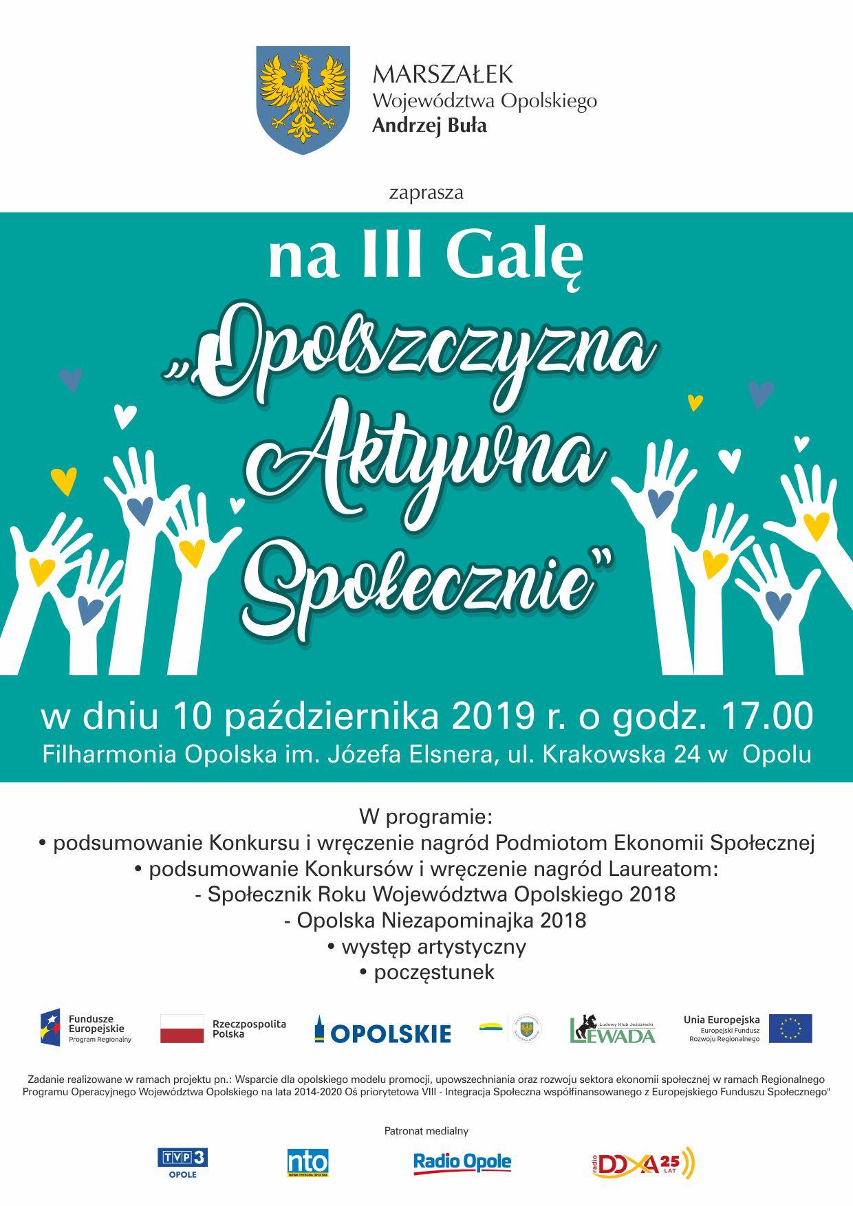 III Gala