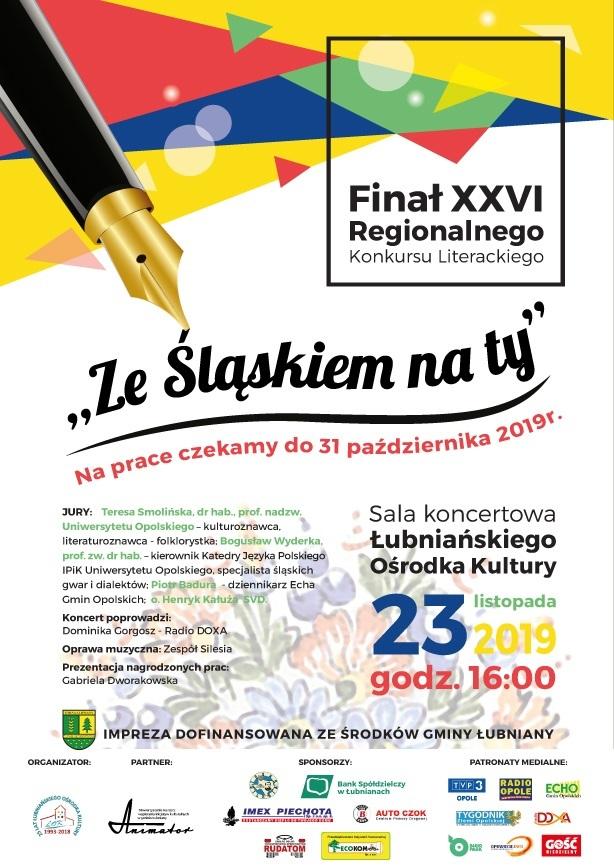 """Finał XXVI Regionalnego Konkursu Literackiego """"Ze Śląskiem na Ty"""" już w sobotę! [materiały organizatora]"""