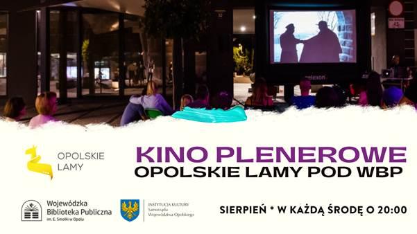 Opolskie Lamy w ogrodzie WBP – sprawdź sierpniowy program kina plenerowego! [materiały organizatora]
