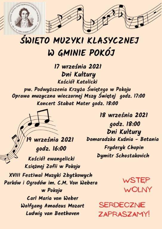 Zbliża się święto muzyki klasycznej w gminie Pokój – poznaj szczegóły! [fot. materiały organizatora]